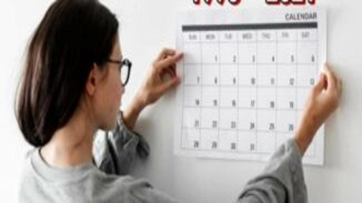 calendario8-326×132